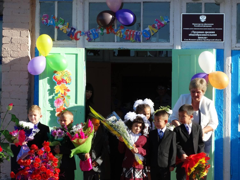 Поздравление на 1 сентября от администрации школы 40